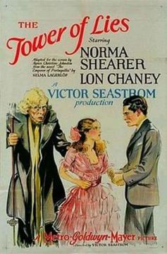 Best Drama Movies of 1925 : The Tower of Lies