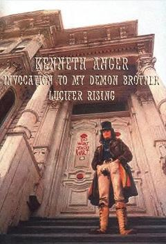 Best Horror Movies of 1969 : Invocation of My Demon Brother