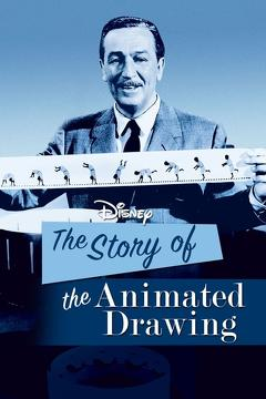 Best Documentary Movies of 1955 : The Story of the Animated Drawing