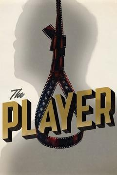 Best Comedy Movies of 1992 : The Player