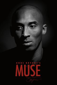 Best Tv Movie Movies of 2015 : Kobe Bryant's Muse
