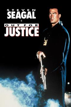 Best Action Movies of 1991 : Out for Justice