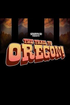 Best Western Movies of 2015 : The Trail to Oregon!