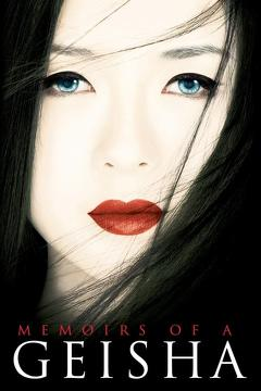 Best History Movies of 2005 : Memoirs of a Geisha