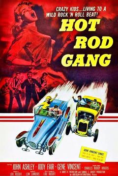 Best Music Movies of 1958 : Hot Rod Gang