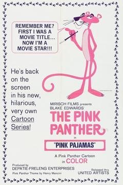 Best Animation Movies of 1964 : Pink Pajamas
