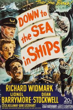 Best Adventure Movies of 1949 : Down to the Sea in Ships
