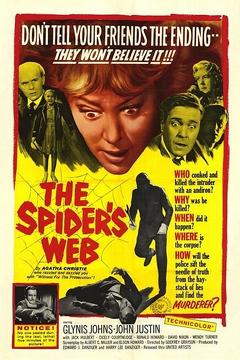 Best Mystery Movies of 1960 : The Spider's Web