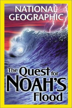 Best History Movies of 2001 : The Quest for Noah's Flood