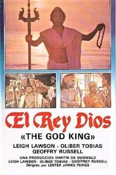 Best History Movies of 1974 : The God King