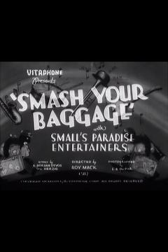 Best Music Movies of 1932 : Smash Your Baggage