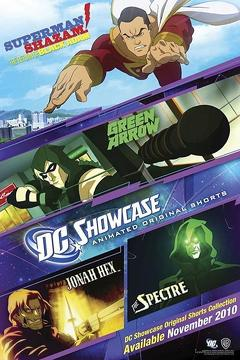 Best Fantasy Movies of 2010 : DC Showcase Original Shorts Collection