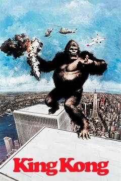 Best Adventure Movies of 1976 : King Kong