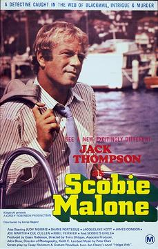 Best Crime Movies of 1975 : Scobie Malone