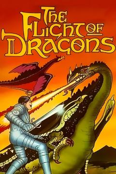 Best Family Movies of 1982 : The Flight of Dragons
