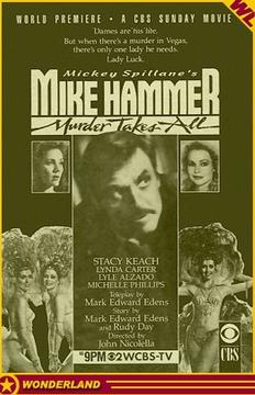 Best Crime Movies of 1989 : Mike Hammer: Murder Takes All