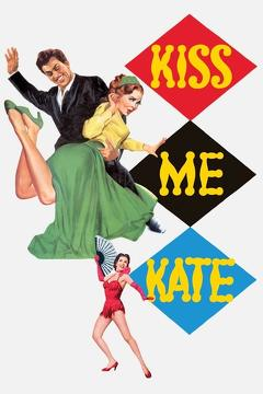 Best Comedy Movies of 1953 : Kiss Me Kate