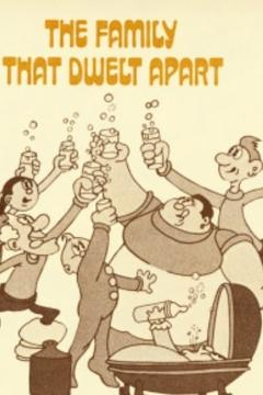 Best Animation Movies of 1973 : The Family That Dwelt Apart