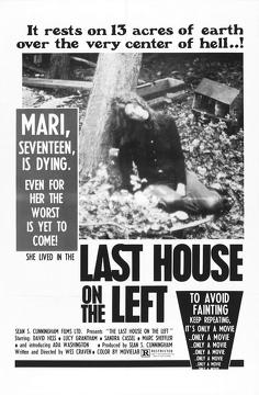 Best Horror Movies of 1972 : The Last House on the Left