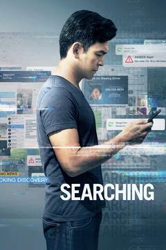 Best Drama Movies of 2018 : Searching