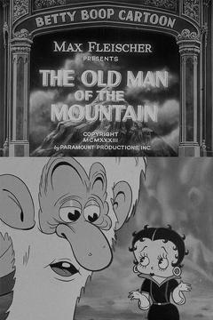 Best Animation Movies of 1933 : The Old Man of the Mountain