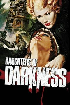 Best Horror Movies of 1971 : Daughters of Darkness