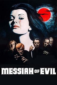 Best Horror Movies of 1973 : Messiah of Evil