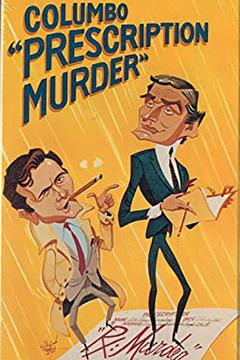 Best Thriller Movies of 1968 : Prescription: Murder