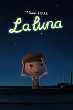 Best Family Movies of 2012 : La luna