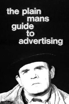 Best Animation Movies of 1962 : The Plain Man's Guide to Advertising