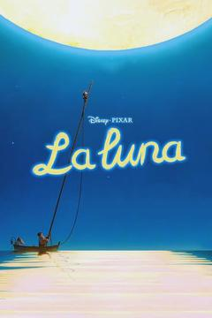 Best Animation Movies of 2011 : La Luna