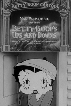 Best Fantasy Movies of 1932 : Betty Boop's Ups and Downs