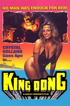 Best Fantasy Movies of 1984 : King Dong