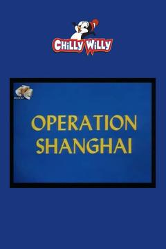 Best Animation Movies of 1966 : Operation Shanghai