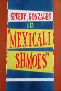 Best Family Movies of 1959 : Mexicali Shmoes