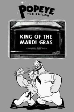 Best Animation Movies of 1935 : King of the Mardi Gras