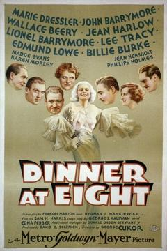 Best Movies of 1933 : Dinner at Eight