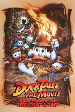 Best Family Movies of 1990 : DuckTales: The Movie - Treasure of the Lost Lamp