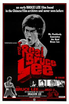 Best Action Movies of 1977 : The Real Bruce Lee