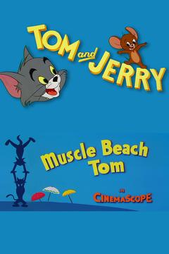 Best Animation Movies of 1956 : Muscle Beach Tom