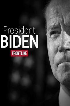 Best Documentary Movies of This Year: President Biden