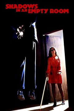 Best Mystery Movies of 1976 : Shadows in an Empty Room