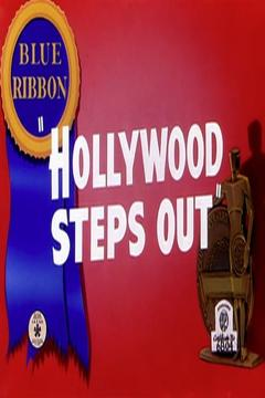 Best Family Movies of 1941 : Hollywood Steps Out