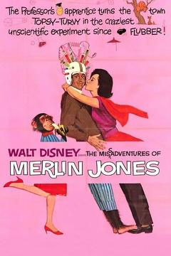 Best Family Movies of 1964 : The Misadventures of Merlin Jones