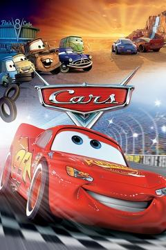 Best Adventure Movies of 2006 : Cars