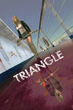 Best Horror Movies of 2009 : Triangle