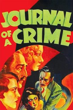 Best Thriller Movies of 1934 : Journal of a Crime