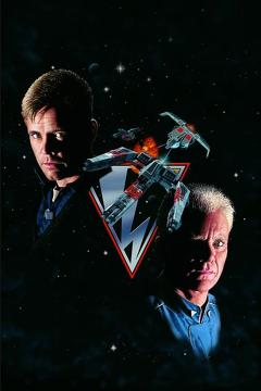 Best Science Fiction Movies of 1996 : Wing Commander IV: The Price of Freedom