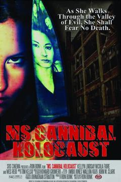 Best Horror Movies of 2012 : Ms. Cannibal Holocaust