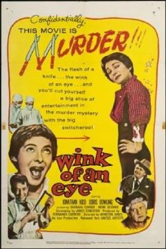 Best Mystery Movies of 1958 : Wink of an Eye